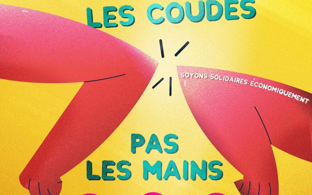 Brochet-Coaching prend part à la campagne de solidarité économique «Serrons-nous les coudes pas les mains» pour surmonter la crise du COVID-19 !